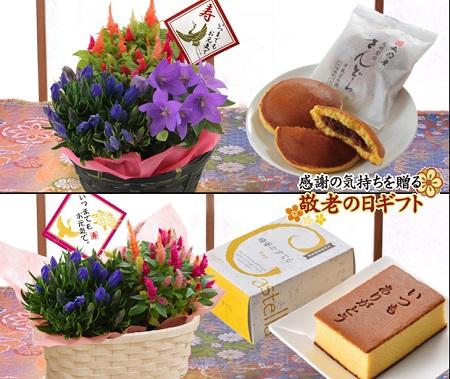 敬老の日のプレゼントにおすすめのスイーツとお花セット