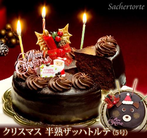 クリスマスケーキ濃厚チョコレートケーキ