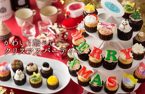 クリスマスプチカップケーキ