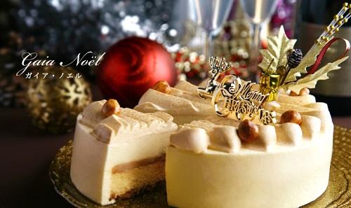 キャラメルクリスマスケーキ