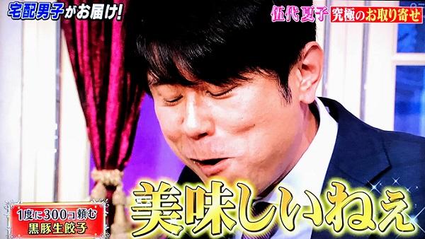 原田泰造が美味しそうに餃子を食べている様子